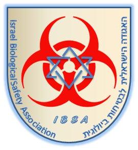 Israeli Biological Safety Association (IBSA)
